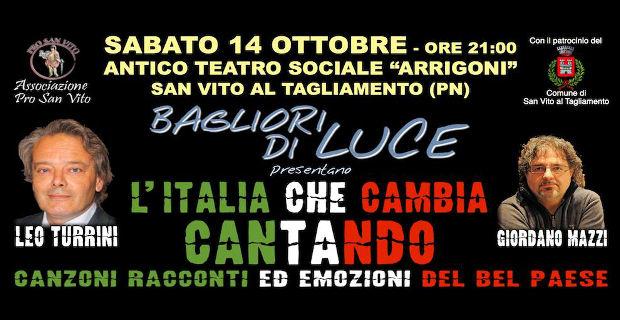 L'ITALIA CHE CAMBIA….CANTANDO