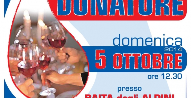 1^ Grigliata del Donatore