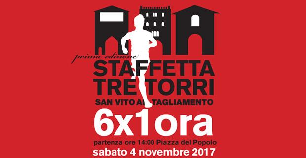 Staffetta Tre Torri